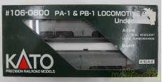 PA-1&PB-1 LOCOMOTIVE SET 無装飾 KATO