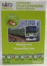 E231系500番台 リラックマ みどりの山手線 ラッピングトレイン|KATO