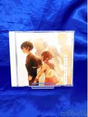 オトノネ。 音楽集 -第一楽章-  同人CD|オトノネ。プロジェクト
