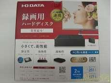 ※未開封品 HDCZ-UT2KB / I・O DATA 外付HDD