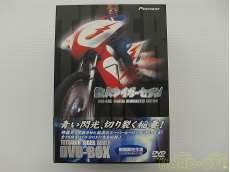 PIBD-7120 / PIONEER 鉄人タイガーセブンDVDBOX
