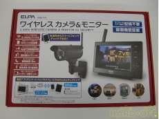 ※未使用品 CMS-7110 / ELPA ワイヤレスカメラ&モニター