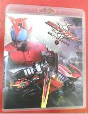 仮面ライダーカブト Blu-ray BOX 1 [通常版]|東映
