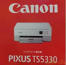 A4対応インクジェット複合機(未使用/未開封)|CANON