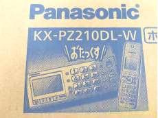 デジタルコードレス普通紙FAX(子機1台付き) ホワイト|PANASONIC