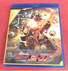 仮面ライダーゴースト Blu-ray COLLECTION 3[通常版]|東映