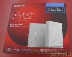 e-Meshルーター|ELECOM