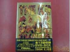 勇者王ガオガイガー FINAL DVD BOX|