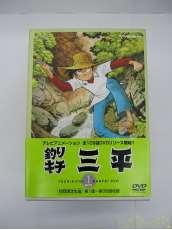 釣りキチ三平 DVD-BOX 1|株式会社マーベラス音楽出版