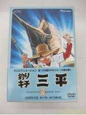 釣りキチ三平 DVD-BOX 2|株式会社マーベラス音楽出版