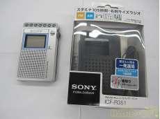 PLLラジオ|SONY