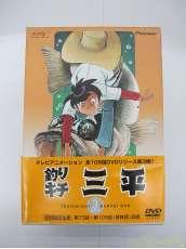 釣りキチ三平 DVD-BOX 3|株式会社マーベラス音楽出版