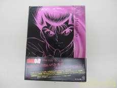 幽遊白書 Blu-rayBox1|バンダイビジュアル