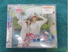 あおい・さおりの新番組(`・ω・´)DJCD Vol.8[DVD付豪華盤]|マリン・エンタテインメイト