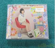 DJCD「佐倉綾音 Ayane*LDK」Vol.3|WEBNO. 2011070000001087
