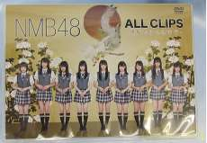 NMB48 ALL CLIPS -黒髮から欲望まで-|