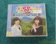 春佳・彩花のSSちゃんねる DJCD vol.3 in 静岡・浜松観光|SEA SIDE COMMUNICATION