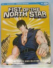 Fist of the North Star: Complete TV Series|