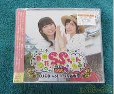 春佳・彩花のSSちゃんねるDJCD vol.1 in名古屋|SEA SIDE COMMUNICATIONS