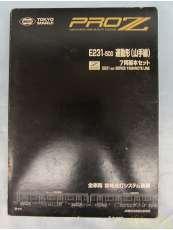 鉄道模型 MARUI