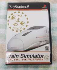 TrainSimulator 九州新幹線|音楽館