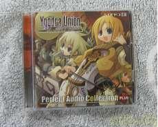 ユグドラ・ユニオン Perfect Audio Collection Plus|パイオニア LDC