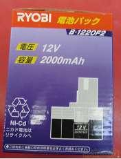 電池パック|RYOBI
