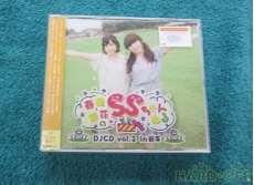 春佳・彩花のSSちゃんねるDJCD vol.2 in岩手|SEA SIDE COMMUNICATIONS