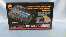 充電器 HITEC