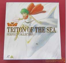 海のトリトン パーフェクトコレクション 