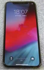 iPhone X|SOFTBANK