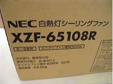 シーリングファン  未使用品|NEC