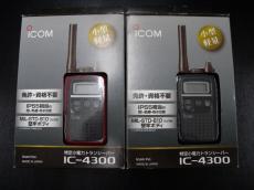 特定小電力トランシーバー|ICOM
