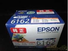 インクカートリッジ 未開封品  使用期限切れ|EPSON