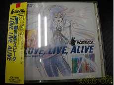機甲創世記モスピーダ LOVE, LIVE, ALIVE オリジナルサウントラック