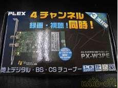 地上デジタルチューナー PLEX