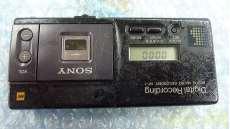 デジタルマイクロカセットレコーダー スクープマン|SONY