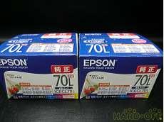 インクカートリッジ 未開封品|EPSON