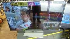 55インチ液晶テレビ|PANASONIC