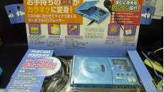 ポータブルCDトレーナー  未使用品|TASCAM