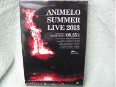 Animelo Summer Live 2013 -FLAG NINE-8.25 未