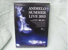 Animelo Summer Live 2013 -FLAG NINE-8.24 未