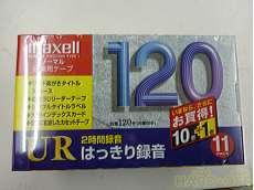 カセットテープ 未開封品 HITACHI MAXELL