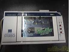 ポータブルカセットプレーヤー|TOSHIBA