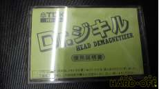 カセットヘッド消磁器 TDK