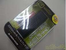 モバイルバッテリー  未使用品|GREEN HOUSE