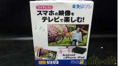 Miracast対応のテレビアダプター 未使用品|I・O DATA