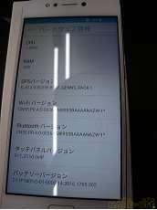 ZenFone4 MAX SIMフリー|ASUS
