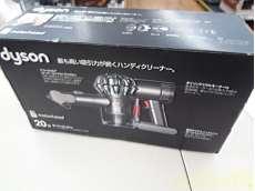 サイクロン式掃除機 未使用品|ダイソン