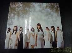 欅坂46 / 真っ白なものは汚したくなる[DVD付初回限定盤B]|Sony Music Records
